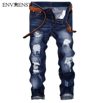 Distressed Men's Casual Blue Jeans