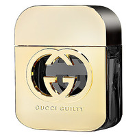 Guilty Intense - Gucci | Sephora
