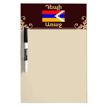 Armenian Saying Dry Erase Board