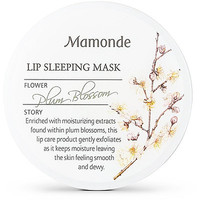 Online Only Lip Sleeping Mask | Ulta Beauty