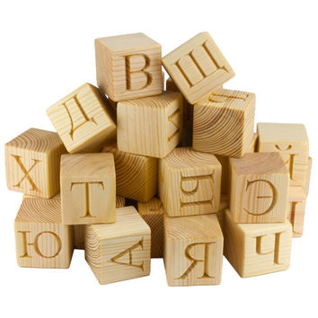 HOLIDAY SALE! Natural Handmade Personalized Wooden Toy Building Blocks, Wooden Russian Alphabet Blocks, Please choose the number of blocks
