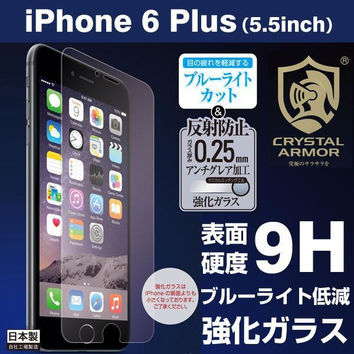 Crystal Armor Gorilla Glass 0.25 mm LCD Protective Film/Sticker for iPhone 6 Plus (Blue-Light Reduction)