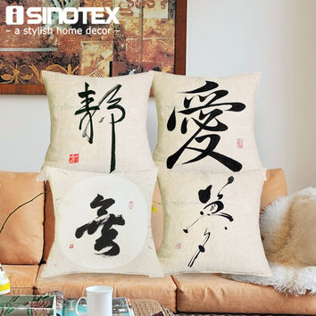 1 Pcs 43*43cm Chinese Handwriting Cushions Linen Cushion Cover Creative Calligraphy Style Pillow For Living Room Bed Room