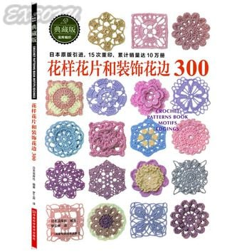 Japanese Crochet hook Knitting Book / Original Crochet flower and Trim and corner 300 Sweater Knitting Pattern Book