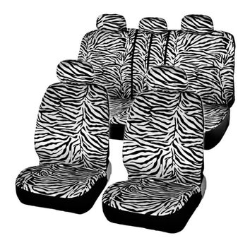 New Short Plush Fabric Zebra Car Seat Covers Universal Fit Most Car Seats Steering Wheel Cover Shoulder Pad White Seat Cover