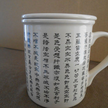 Cool coffee mug with lid and Japaneses writing tri gemstone ware by Sam BC