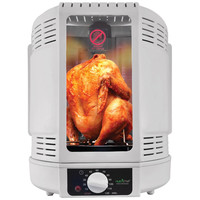 Pyle Home Vertical Countertop Rotisserie Rotating Oven