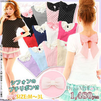 Rakuten: [♪ back chiffon ribbon puff pickpocket cut-and-sew YMK-380| with petit ribbon] P]It has been had ◆- Shopping Japanese products from Japan