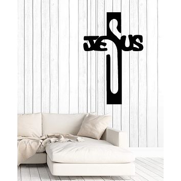 Wall Stickers Vinyl Decal Jesus Holy Cross Religion Religious Symbol Unique Gift (z2042)