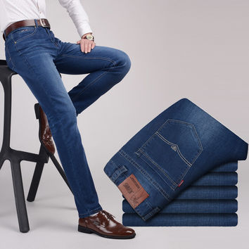 Summer Stretch Slim Pants Jeans [6541761987]