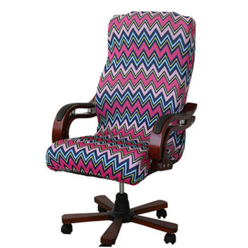 Large Size Stretch Office Computer Chair Cover Side Zipper Design Arm Chair Slipcover