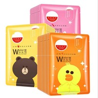Skin Care Animal Water Facial Mask Moisturizing Oil Control Whitening Shrink Pores Face Mask beauty Face Care