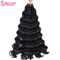 Sallyhair High Temperature Synthetic 12strands/pack Freetress Twist Braiding Crochet Braids Black Color Bulk Hair Extension