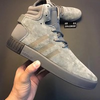 adidas Small coconut high shoes Men