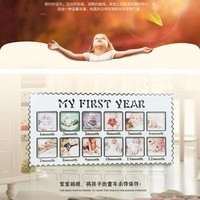 Baby's First Year DIY Picture Frame Decorative Infant's 1- 12 Months baby Photo Frame Keep love forever