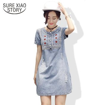 2016 new Korean style  summer plus size female fashion dress thin cotton short sleeved loose elegant denim women dress 168A 45