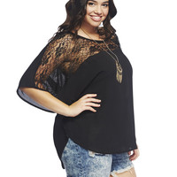 Lace Panel Wing Sleeve Tee | Wet Seal