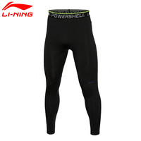 Men's Training Tight Pants 88% Polyester 12% Spandex Flexible Lining Sports Pants