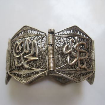 Vintage Arabic Bracelet with Islamic Calligraphy from Egypt