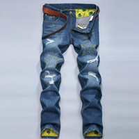 Winter Stylish Fashion Korean Men Pants Men's Fashion Strong Character Weathered Jeans [6528535619]