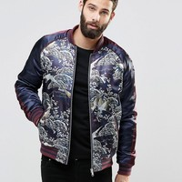 ASOS Bomber Jacket with Oriental Print