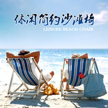 Customized Folding portable solid wood deck chair Outdoor leisure beach chiar Garden Chair with canvas cushion