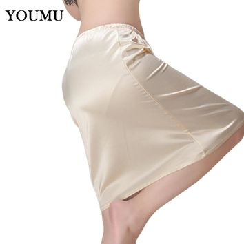 Women Satin Half Slips Sexy Lingerie Loose Underskirt Midi Petticoat Under Dress Summer Casual Wear 3 Colors 45cm 038-656
