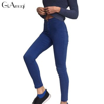 Summer Thin Calca Jeans Feminina New Women Vintage High Waist Jeans Sexy Slim Elastic Casual Pencil Pants  Denim Skinny Pants
