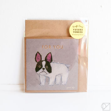 Yusuke Yonezu For You French Bulldog Greeting Card