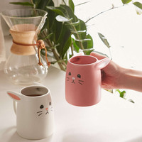 Pink And White Rabbit Mug Set - Urban Outfitters