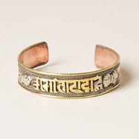 Om Mani Padme Hum Copper and Brass Bangle