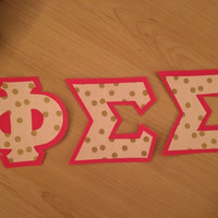 IRON ON/SEWABLE Greek Letter Patches