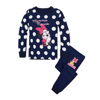 Winter Children Cotton Sleeve Home Set [6324918468]