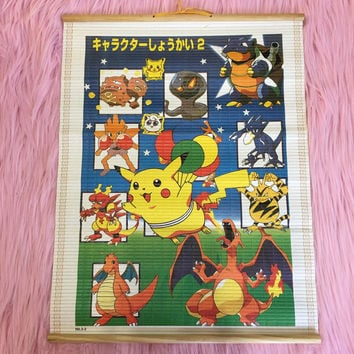 MINI POKEMON WALL SCROLL