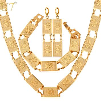 U7 Classic Allah Necklace Set Gold/Silver Color Square Islamic Religious Necklace Earrings Bracelet Muslim Jewelry Set S648