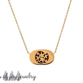 Modern Oval Diffuser Necklace - Rose Gold