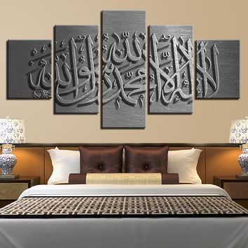 Canvas Wall Art Pictures Home Decor 5 Pieces Silvery Islam Allah The Qur'An Painting Modular HD Prints Muslim Religion Poster