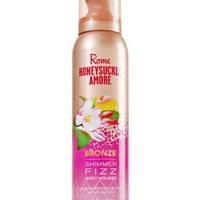 Rome Honeysuckle Amore Bronze Shimmer Fizz Body Mousse   - Signature Collection - Bath & Body Works