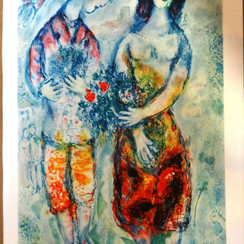 Marc Chagall, Couple, wedding gift, large wall art, Bride and groom, Jewish, Engagement, Hebrew paint , lithography of interpretation