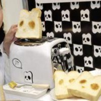 News on Japan – Pa-Pa-Pa Panda toast