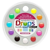 Tunewear F-HOME-BUTTON-01 Homebutton Cover - Retail Packaging - White/Yellow/Orange/Red/Pink/Black/Purple/Blue/Green/Lime