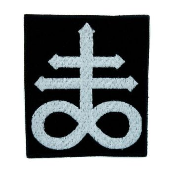 ac spbest Leviathan Cross Crux Satanus Iron on Patch Applique Occult Clothing Black Sulphur