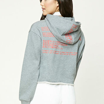Limit Free Graphic Hoodie