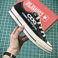 COMME des GARÇONS CDG x Converse Chuck Taylor All Star Black White Low Sneakers - Sale