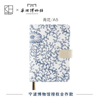 Vintage Flower Canvas Cover A5 Notebook Agendas Diary 2017 Planner Journal Blank Lines Pages Book Travel's Notebooks Gift