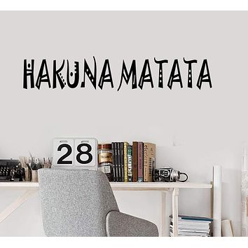 Vinyl Wall Decal Stickers Motivation Quote Positive Words Inspiring Hakuna Matata Letters 2016ig (22.5 in x 4 in)