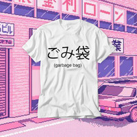 Free Shipping! Garbage Bag! Kawaii Japanese text tshirt! T-shirt with Japanese Kana and Kanji As Seen on Tumblr!