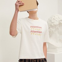 Attention Tee | White