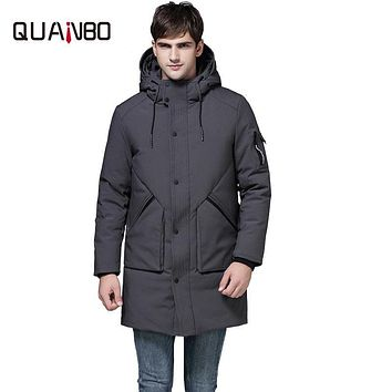90% White duck feather hooded men's down jacket 2017 winter fashion men's style thickening men's long hooded jacket windbreaker