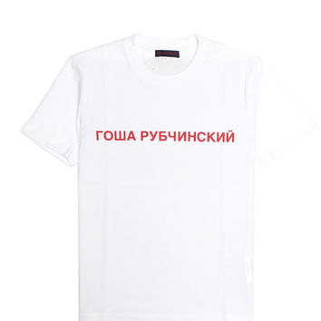 GOSHA RUBCHINSKIY T-SHIRT WITH LOGO PRINT WHITE